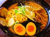 ラーメン一家 麺小屋 五井店のおすすめ料理3
