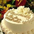 主役のいる宴会には…ホールケーキサービス♪歓迎会、送別会、各種記念日、お誕生日会、女子会などなどイベントごとでのご利用はぜひ当店で!!マイク、音響で盛り上げます!!