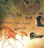 イタリアン酒場 Bitte ビッテの雰囲気2