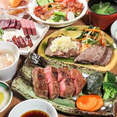 炭火焼ステーキ 播磨の写真