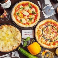 PizzayA 高円寺店の写真