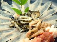 ウツボの刺身が食べられる数少ないお店