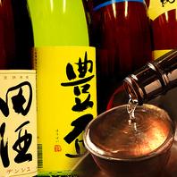 「こだわりの青森地酒」は料理との相性が抜群!