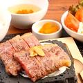 料理メニュー写真【A5ランク黒毛和牛】サーロインステーキグリルセット (120g/150g)