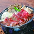 料理メニュー写真みちのく奥羽牛の旨味噌陶板焼き