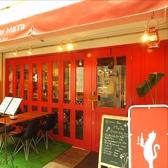 Bistro Bar MaTa マータの雰囲気2