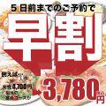 笑笑 青山一丁目駅前店のおすすめ料理1