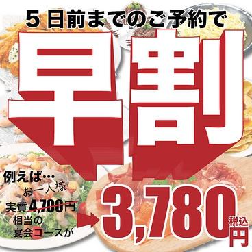 笑笑 博多駅筑紫口店のおすすめ料理1