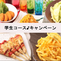 本川越個室居酒屋 本川鶏 本川越店のコース写真