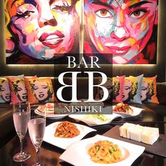 貸切ダイニング Bar BB 錦店の写真