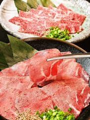 焼肉ロッヂ 豊栄店の写真