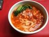 山西亭 刀削麺のおすすめポイント2