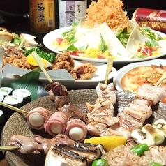 SUMIYAKI居酒屋 炎 沖縄寄宮店のおすすめ料理1