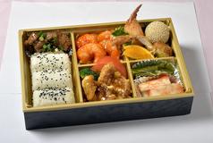 中国料理 燕来香 エンライシャンのおすすめランチ2