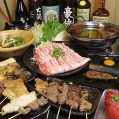 炭焼幻総本店のおすすめ料理1