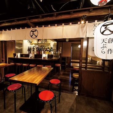創作天ぷら 蕎麦 しゃぶしゃぶ 天 てん 岐阜駅前店の雰囲気1