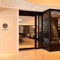 アートホテル大分1Fにオープン