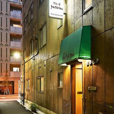 ステーキ yoshino ヨシノの雰囲気1