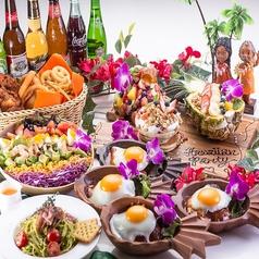 ハワイアンカフェ ココロコのコース写真