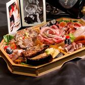 デラセラ 一宮のおすすめ料理2
