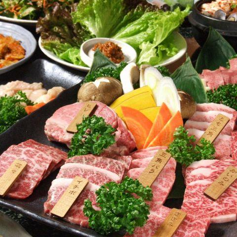 横浜初!「横浜牛」が食べられるのは、ここ!美味しいお肉をどうぞ☆