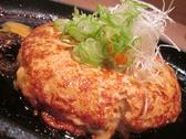 魚マルシェ 二号店のおすすめ料理2