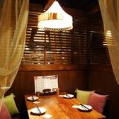 4名カーテン個室(BOX席)女子会・飲み会◎女性でも気軽に楽しめる韓国料理と落ち着いた店内は合コンでも多くご利用いただいております。(梅田/東通り/居酒屋/韓国料理/飲み放題/女子会/宴会/同窓会/貸切/焼き鳥)