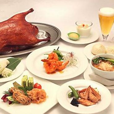 點心茶室 てんしんちゃしつ キュービックプラザ新横浜店のおすすめ料理1