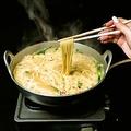 料理メニュー写真〆の麺