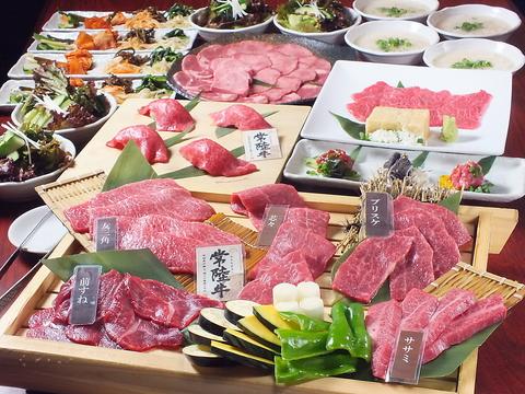 一頭買いのA5ランクの茨城県産常陸牛!とろける食感と美味さに驚きます!
