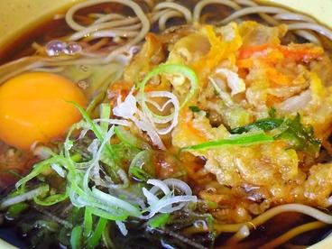 弘前 バスターミナル そば店のおすすめ料理1