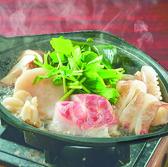 月の宴 渋谷宮益坂店のおすすめ料理2