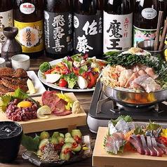 居酒屋 幻武 八重洲のコース写真