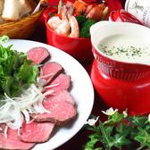 原価DiningBar ゲンカダイニングバー 小倉魚町店のおすすめ料理3