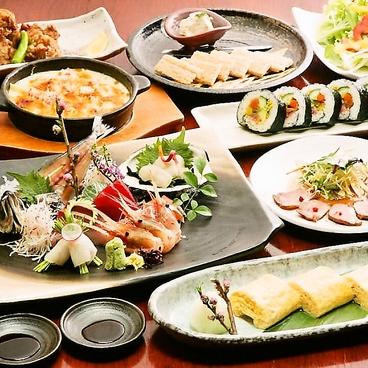 旬魚旬菜 まかないや 大井町店のおすすめ料理1