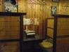 郷家 翠町店のおすすめポイント1