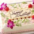 ウェディング用にケーキのご用意も承ります♪
