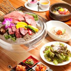 韓国焼肉バール Y-Styleのおすすめ料理1