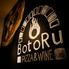 Pizza&Wine ボトル BotoRu 本厚木駅前店のロゴ