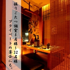 IPPO 三宮本店の雰囲気1