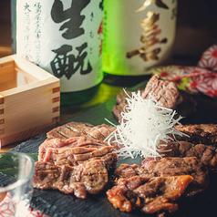 牛タン寿司 牛タンしゃぶしゃぶ たん治郎 上野店の写真