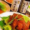 上海点心菜館 桃苑のおすすめポイント3