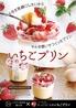 レストラン DADA 富士店のおすすめポイント3