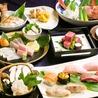 日本料理 更紗 長崎市のおすすめポイント1