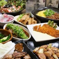 鳥造 千葉富士見店のおすすめ料理1