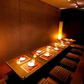 全席個室居酒屋 もつなべ牛臓 熊本下通り店 熊本市(上通り・下通り・新市街)のグルメ