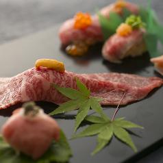 赤のれん 神戸牛のおすすめ料理1