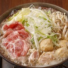 蔵元個室 銀座樽丸のおすすめ料理1