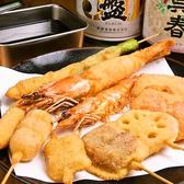 俺の串カツ あがるのおすすめ料理2