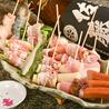 yakiyakiなるとやのおすすめポイント2